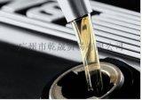 超耐低温硅橡胶 -100度 石油