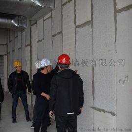 厂家直销 隔断发泡水泥新型环保复合墙板轻质砖隔墙