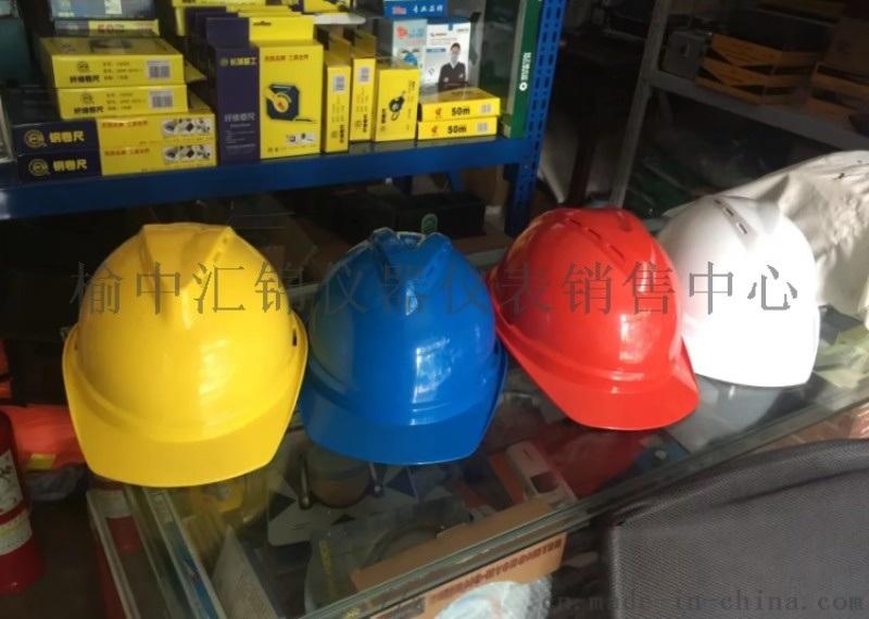 西安安全帽西安安全帽喷字