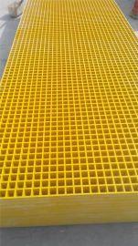 园林滤水格栅尺寸 玻璃钢格栅