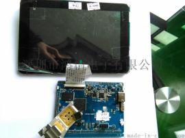 LPDDR2-168平板电脑测试治具BGA-168翻盖探针测试治具