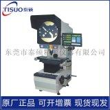 万濠2.5次元光学投影仪CPJ-3000