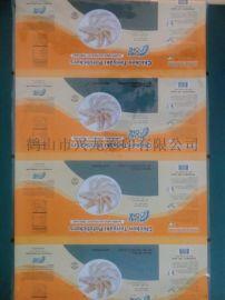 卷膜复合包装