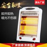 慈溪厂家批发小金刚取暖器电暖器电暖炉办公室暖风机迷你暖脚炉小太阳立式