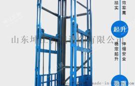 电动液压导轨式升降机