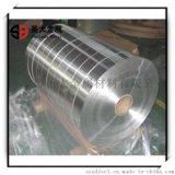 深圳0.15mm不锈钢带 430不锈钢带厂