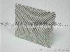 厂家直销镍基光触媒滤网 量大从优