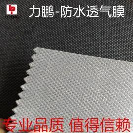 厂家直销 钢结构屋面用0.5mm纺粘聚乙烯膜防水透气层价格