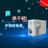 10匹整体8恒温热泵风干机