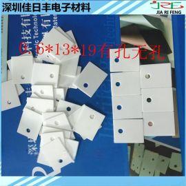 氧化铝陶瓷片1*12*18 TO-220
