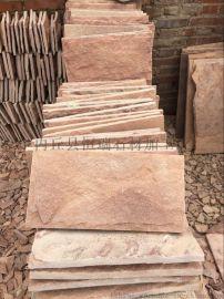 2017厂家供应桃红玉岩文化石厂家,红色文化石价格,红色文化石产地