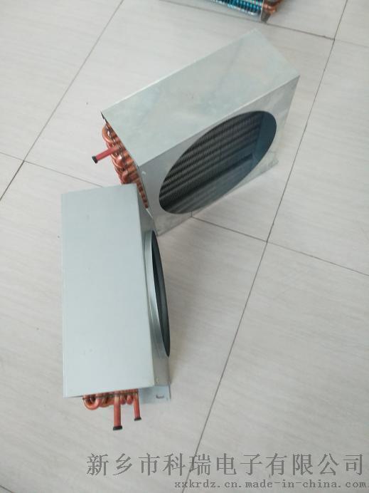 老化实验室无霜翅片蒸发器冷凝器