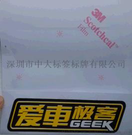 供应防水耐晒不干胶标签贴纸 户外防水贴纸 防晒不干胶