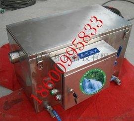北**夏紫光餐饮厨房全自动油水分离器批发安装