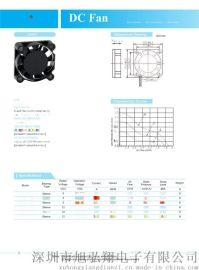 散熱風扇廠家,微型散熱風扇,LED燈用散熱風扇,