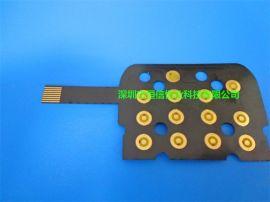 专业订做各类:fpc柔性线路板 按键FPC电路板 打样及批量生产