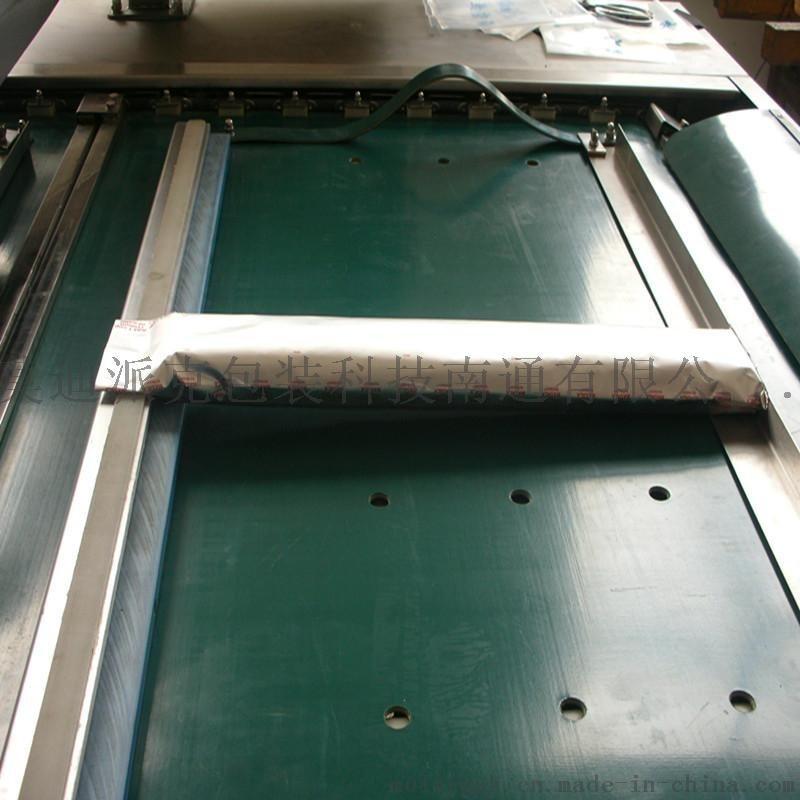 焊条真空包装机  连续滚动真空包装  1090真空包装机