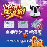 2015最新款GSM報警器,家用報警器,智慧GSM報警器