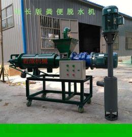 济宁若成厂家直销牛粪处理机粪便固液分离机牛粪脱水机