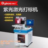 光博士激光UV-3紫外激光打标机