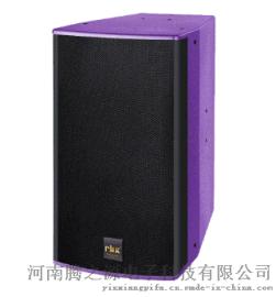 河南會議室音響如何解決嘯叫及雜音音響廠家批發