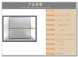 全钢活动地板防静电地板高架空pvc抗静电地板60060030厂家直销