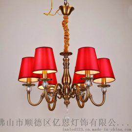 億恩 LED TD9099-6頭*40W  歐式創意吊燈
