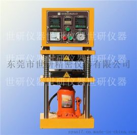 SY-实验室平板硫化机/手动压片机/小型硫化机