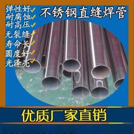 国标304不锈钢圆管57*1.5 不锈钢光亮表面圆管