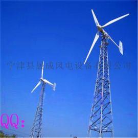 厂家供应FD-5KW风力发电机节能环保大量销售