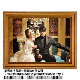 深圳市罗湖区字画裱框,十字绣装裱,婚纱相片裱框,罗湖区裱画框公司