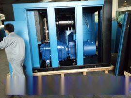 优耐特斯两级压缩螺杆式空气压缩机UDT160-8