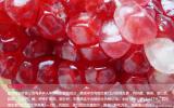 富农   新鲜水果无公害软子红石榴