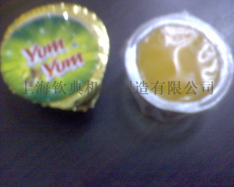 供应米酒碗装液体封口机/龟苓膏自动封口机