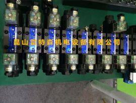 日本YUKEN油研电磁阀DSG-01-3C4-D24-50原装进口