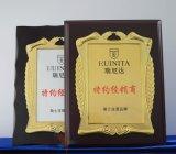廠家直銷木質紀念獎牌,賽事金箔森質獎牌,企業 證書