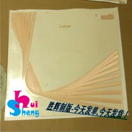 上海柔性版制版工厂 感光固体柔印树脂板制版 大幅面菲林输出加工