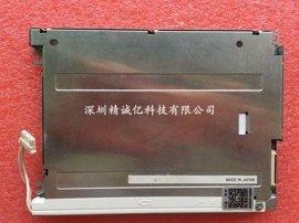 全立发注塑机CLF-JB电脑显示屏KCS057QV1AJ-G23-2x-23