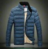 北京便宜超值的秋冬装男女3元服装大量供应