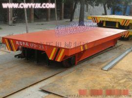 超威KP电动轨道平车厂家直销,支持设计定做