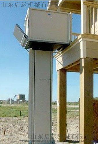 樓梯電動升降機 老樓加裝電梯 斜掛式無障礙升降平臺一層電梯家用