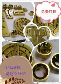 提供昆山镀钛加工 苏州冲压模具镀钛 塑胶模具镀钛