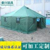 秦兴野营帐篷厂家直销野营自动帐篷4.8x4.8m 可定制