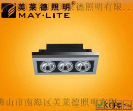 LED格栅斗胆灯      ML-C0443