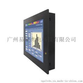 PLC控制12寸嵌入式工业平板人机界面,PLC开发12寸触摸屏,PLC专用12寸触摸屏显示器