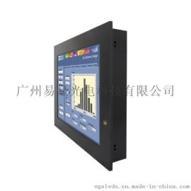 PLC控制12寸嵌入式工业平板人機界面,PLC开发12寸触摸屏,PLC  12寸触摸屏显示器