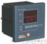 安科瑞ARTM-8/JC八路溫度巡檢測控儀