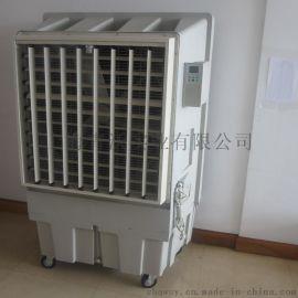 KT-1B-H3环保空调冷风机小空调