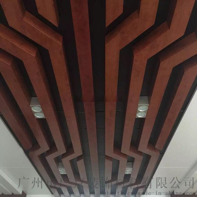 餐厅弧形铝方通吊顶