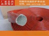 耐热套管,耐高温防火防护管定制、量大从优
